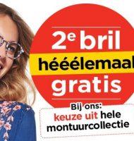 Hans Anders brillen nu de 2e bril gratis!