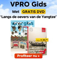 VPRO magazine met DVD Yangtze t.w.v. €22.50