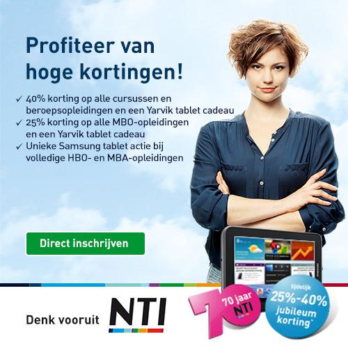 NTI 250x250 1