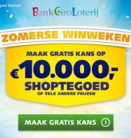 Zomerse Winweken! Gratis kans op €10000 shoptegoed!