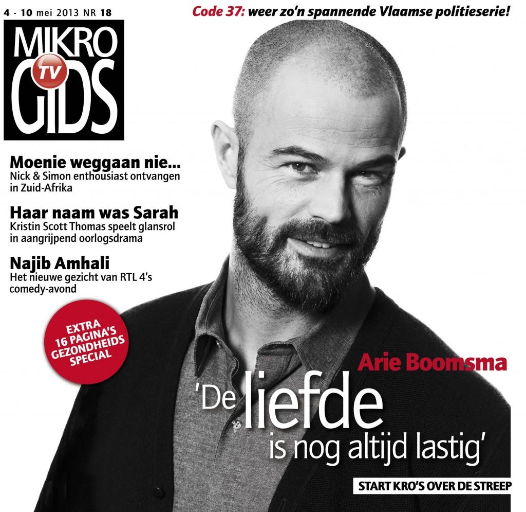 Win HEMA cadeaubon t.w.v. € 10 bij gratis Mikro Gids